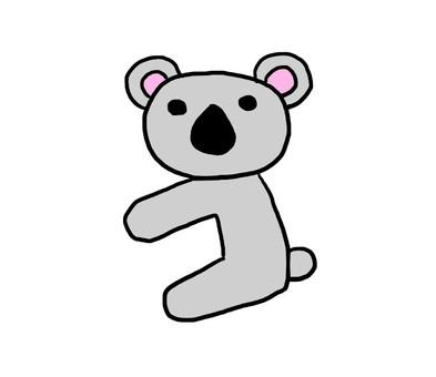 Loose zoo koala