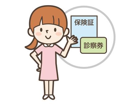 Nurse insurance card examination ticket