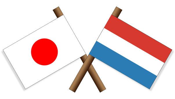 Flag Japan × Netherlands