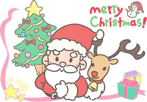 Christmas card (postcard size)