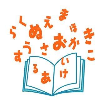 Textbook 3