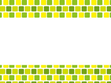Simple block (green)