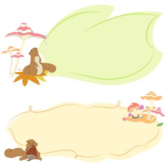 リスとキノコのフレーム