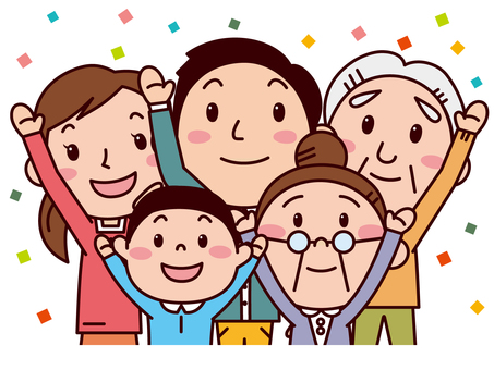 喜ぶ家族三世代