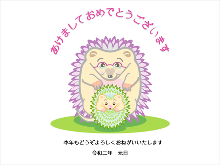 New Year's card of 2020 hedgehog grandmother and grandson
