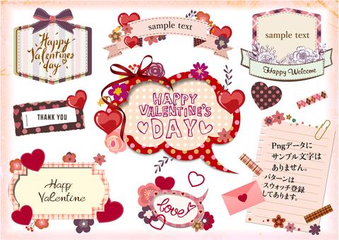 Valentine illustration 9 frames