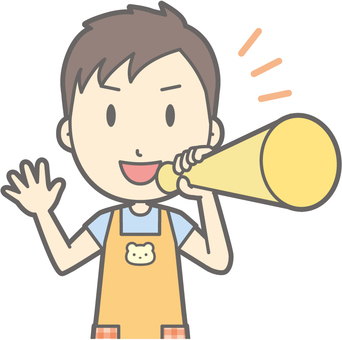 Nursery teacher - megaphone - bust