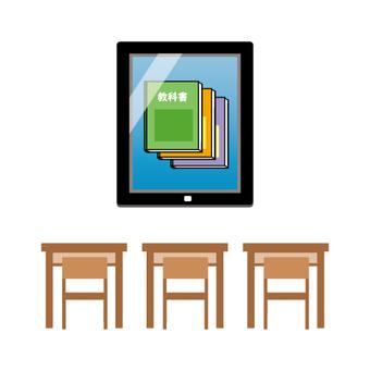 デジタル教科書と学校のイメージ