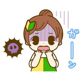 初心者若葉ちゃん ガーン