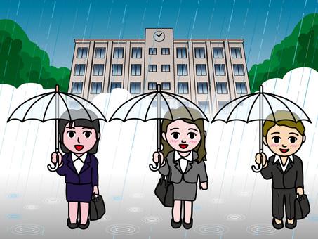 Commuter school hiring in rain (4) Women's college