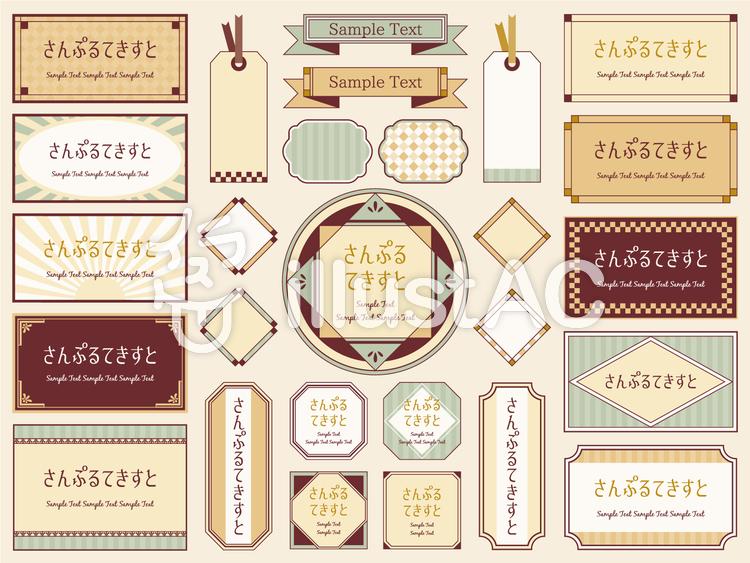 昭和レトロ風いろいろセット02イラスト No 931203無料イラスト