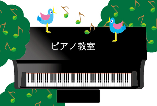 Recruit piano and note piano class pupils