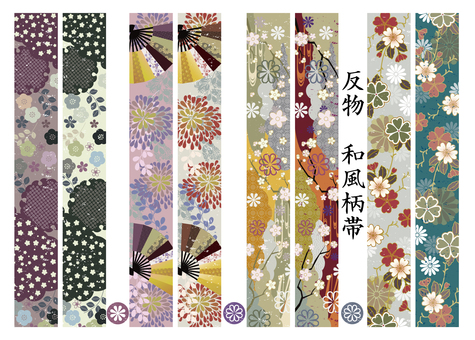 Japon tarzı dekoratif çizgi