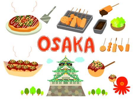 大阪の素材