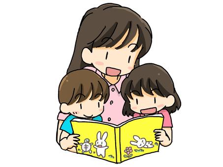 家長閱讀圖畫書4