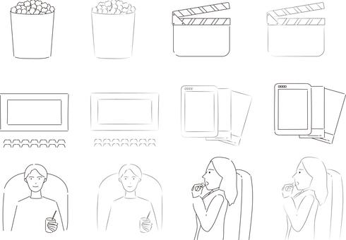 Cinema and people watching movie