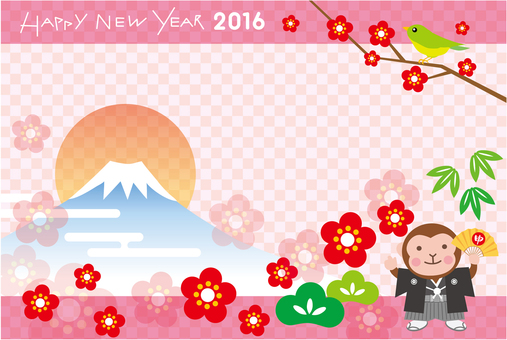2016 New Year's card (spring color)