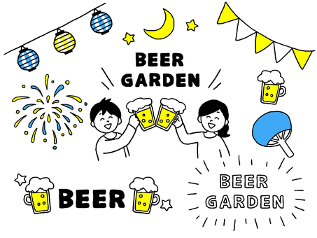 Beer garden set (simple)