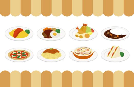 Western food store's menu
