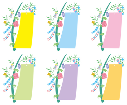 Tanabata frame strip set vertical type different colors