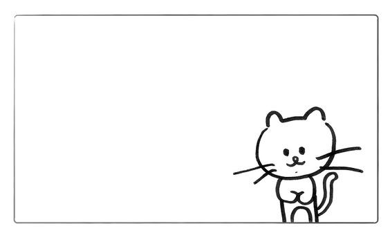 Neko announcement Horizontal length