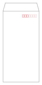 Long 3 envelope white