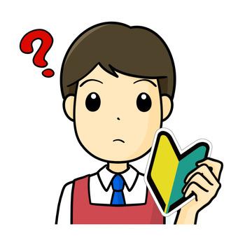 Super clerk pink beginners mark question