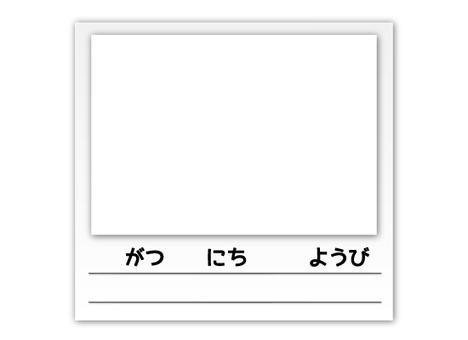 Polaroid style / picture diary
