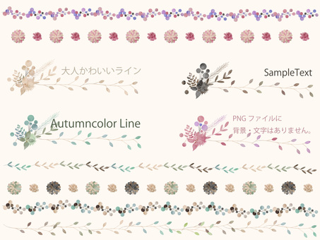 Fall color line set ver 03