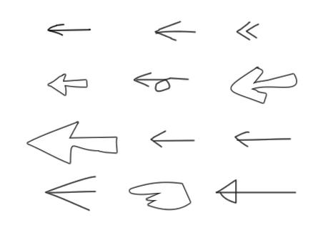 Handwriting arrow