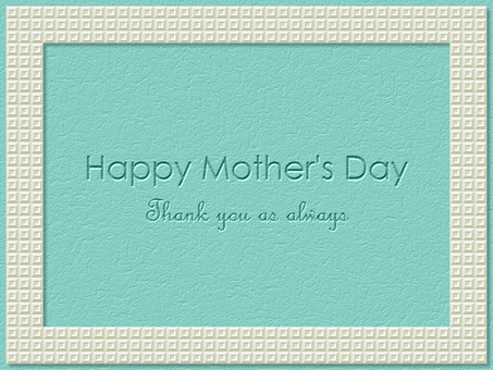Mother's Day card mint white leather frame