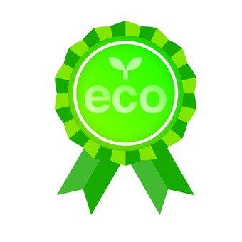 에코 마크의 메달