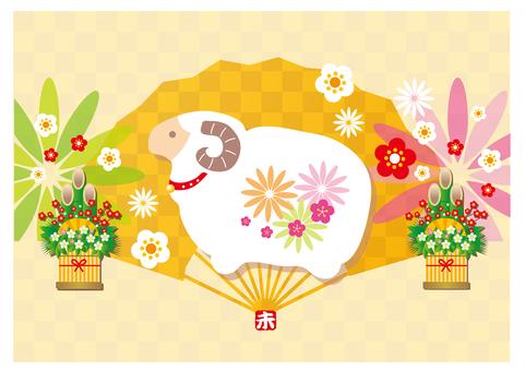 Sheep and petals postcard