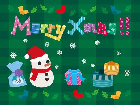 Christmas 04 green