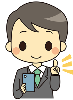 Smiling man holding a smartphone