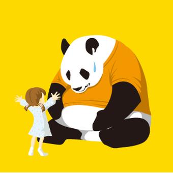 팬더와 여자