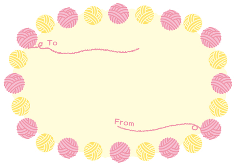 Yarn ball message card / pink