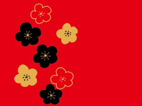 Mei Chi 2