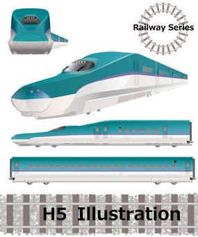 Shinkansen H5 series Hokkaido Shinkansen