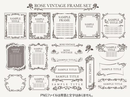 Vintage Rose Frame Set