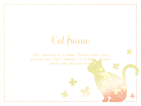 고양이의 프레임 01 / 레드 b