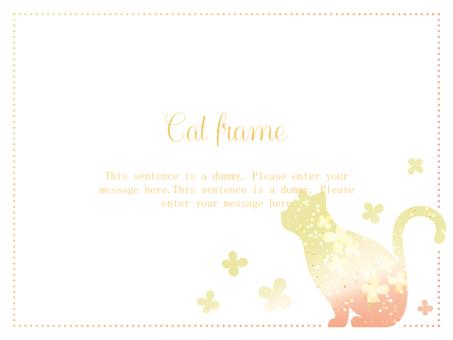 Cat Frame 01 / Red b