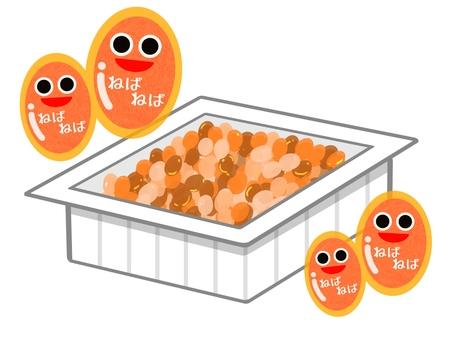 Natto and Bacillus natto