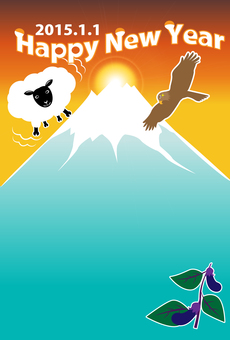 A Fuji two eagles three eggplant sheep (CS5)