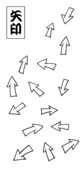 Arrow Handwriting Set arrow