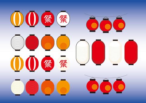Lanterns variety