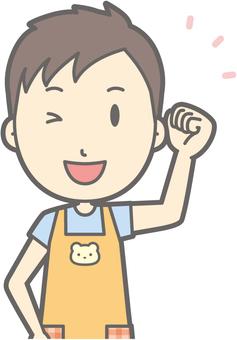 Nursery teacher - Guts wink - bust