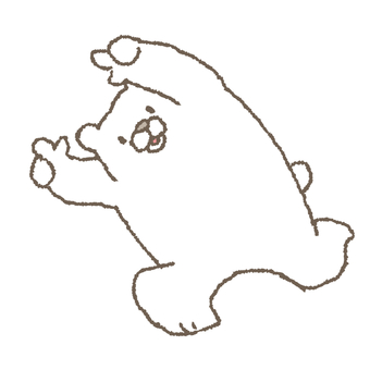 White bear pointed with both hands
