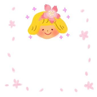 Hanami letter