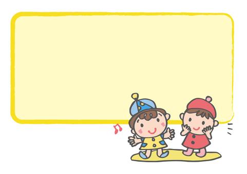 child_ Yogai Party 3